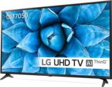 LG 55 inch UHD smart TV Netflix_