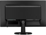 "HP N246v 23,8"" monitor 1920x1080 (Full HD) 60Hz IPS 5ms_"