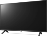 LG 50UN70006LA 50inch UHD smart TV Netflix_