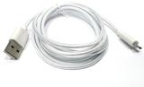 GRIXX Optimum Micro-USB naar USB Kabel Nylon - 1.8 meter - Wit_