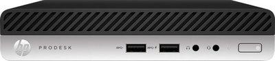 HP Prodesk IDS400 G5 DM - Intel Core i3 - 8GB - 256GB SSD - Windows 10 Pro