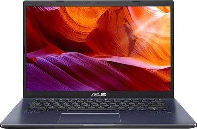 Asus ExpertBook P1410CDA 14.1inch - Ryzen 5 - 8GB - 128GB SSD - W10 Pro