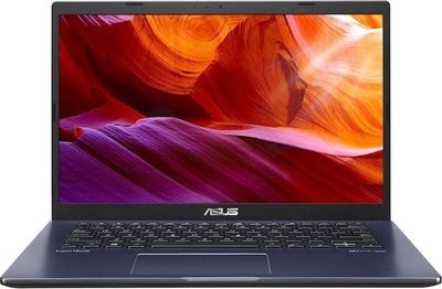 Asus ExpertBook P1410CDA 14.1inch - Ryzen 5 - 4GB - 128GB SSD - W10 Pro